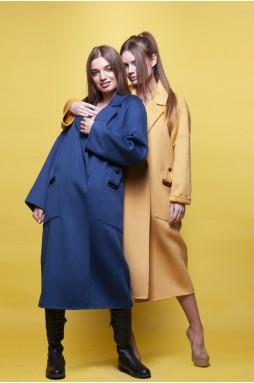 Кашемировое пальто Синее | Желтое